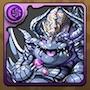 超絶キングメタルドラゴン